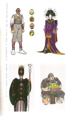 Extrait de (AUT) Miyazaki - Moebius - 2 artistes dont les dessins prennent vie