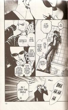 Extrait de Nana -5- Volume 5