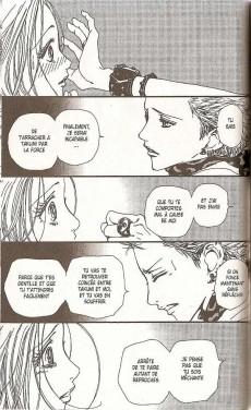 Extrait de Nana -7- Volume 7