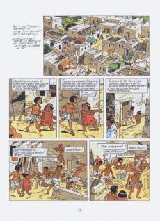 Extrait de Papyrus -23- Le cheval de Troie