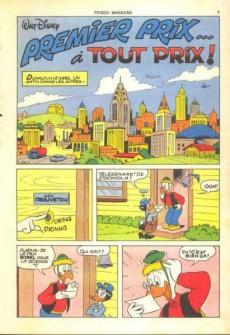 Extrait de Picsou Magazine -122- Picsou Magazine N°122