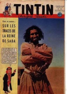 Extrait de (Recueil) Tintin (Album du journal - Édition française) -13- Tintin album du journal