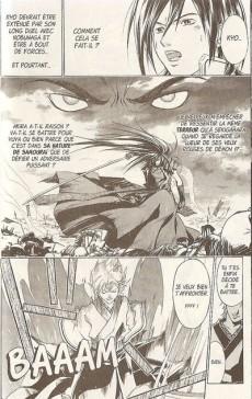 Extrait de Samurai Deeper Kyo -10- Tome 10