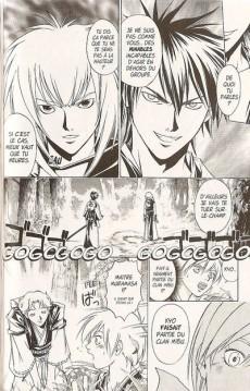Extrait de Samurai Deeper Kyo -11- Tome 11