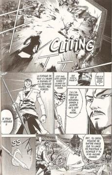 Extrait de Samurai Deeper Kyo -13- Tome 13