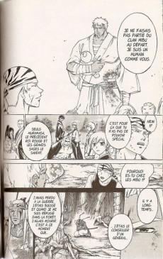 Extrait de Samurai Deeper Kyo -20- Tome 20
