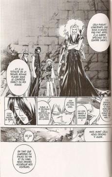 Extrait de Samurai Deeper Kyo -27- Tome 27