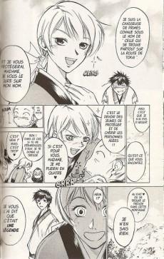 Extrait de Samurai Deeper Kyo -2- Tome 2