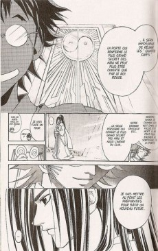 Extrait de Samurai Deeper Kyo -33- Tome 33
