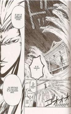 Extrait de Samurai Deeper Kyo -34- Tome 34