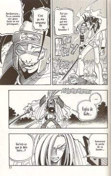 Extrait de Shaman King -3- Un shaman bien dérangeant