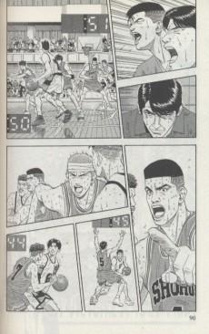 Extrait de Slam Dunk -21- Tome 21