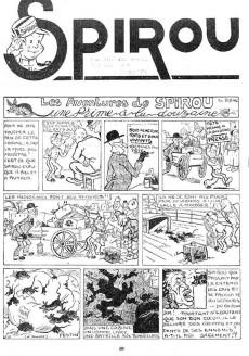 Extrait de Spirou et Fantasio -2- (Divers) -3Deli- La Naissance de spirou