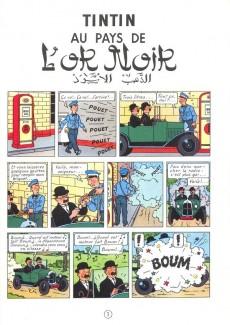 Extrait de Tintin -15- Au pays de l'or noir