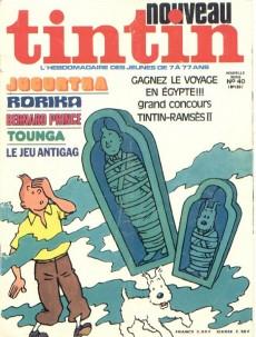 Extrait de (Recueil) Tintin (Nouveau) -4- Album n°4