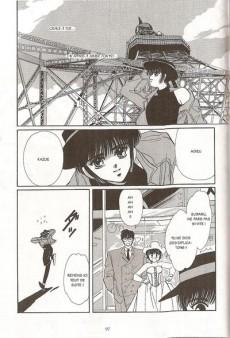 Extrait de Tokyo Babylon -1- tome 1