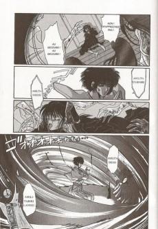 Extrait de Tokyo Babylon -3- tome 3