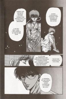 Extrait de Tokyo Babylon -5- tome 5