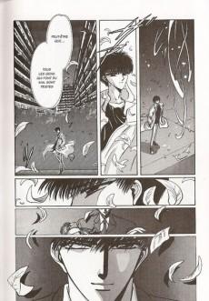 Extrait de Tokyo Babylon -7- tome 7