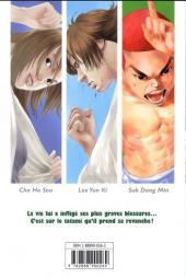 Verso de Angry -3- Volume 3