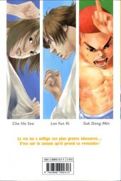 Verso de Angry -4- Volume 4