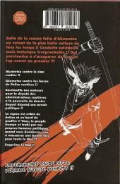Verso de Akumetsu -10- Volume 10