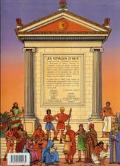 Verso de Alix (Les Voyages d') -8- Rome (2)