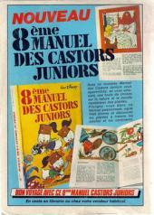 Verso de Almanach du Journal de Mickey -27- Année 1983