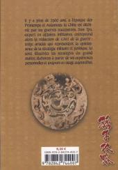 Verso de L'art de la guerre (Zhiqing) -4- De l'engagement de la guerre (deuxième partie)