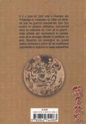 Verso de L'art de la guerre (Zhiqing) -5- De l'engagement de la guerre (troisième partie)