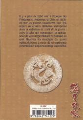 Verso de L'art de la guerre (Zhiqing) -6- La stratégie offensive (première partie)