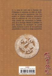Verso de L'art de la guerre (Zhiqing) -7- La stratégie offensive (deuxième partie)