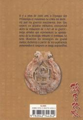 Verso de L'art de la guerre (Zhiqing) -8- Disposition (première partie)