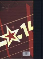 Verso de Block 109 : Étoile Rouge -TL- Étoile rouge
