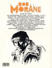 Verso de Bob Morane 3 (Lombard) -33- Les chasseurs de dinosaures