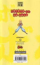 Verso de Bobobo-bo Bo-bobo -10- Tome 10
