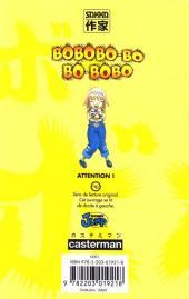 Verso de Bobobo-bo Bo-bobo -11- Tome 11