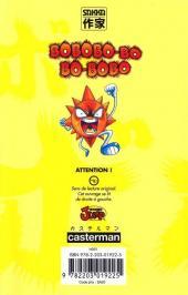Verso de Bobobo-bo Bo-bobo -12- Tome 12