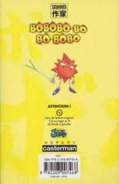 Verso de Bobobo-bo Bo-bobo -3- Tome 3