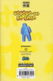 Verso de Bobobo-bo Bo-bobo -5- Tome 5