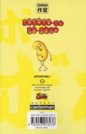 Verso de Bobobo-bo Bo-bobo -8- Tome 8