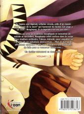 Verso de Boogiepop Dual - Losers' Circus -1- Volume 1