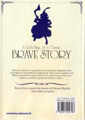 Verso de Brave Story - A Retelling of a Classic -10- Tome 10