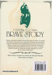 Verso de Brave Story - A Retelling of a Classic -4- Tome 4