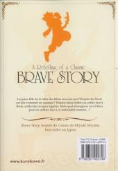 Verso de Brave Story - A Retelling of a Classic -5- Tome 5