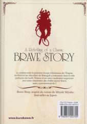 Verso de Brave Story - A Retelling of a Classic -6- Tome 6