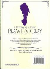 Verso de Brave Story - A Retelling of a Classic -7- Tome 7