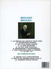 Verso de Bruno Brazil -7b2000- Des caïmans dans la rizière