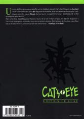 Verso de Cat's Eye - Édition de luxe -10- Volume 10