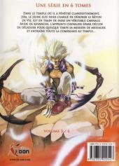 Verso de Les chroniques de Lodoss -3- La légende du chevalier héroïque 3